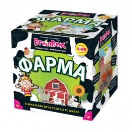 Brainbox Φαρμα 4M