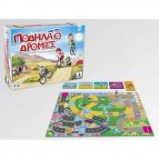Επιτραπέζια Παιχνίδια - Ηλικίες : 7 - 8 - 9 -10 +