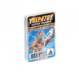 Υπερατού - Ελληνική Μυθολογία (6+)