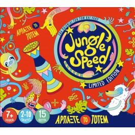 Jungle Speed Bertone - Κάισσα (7+)