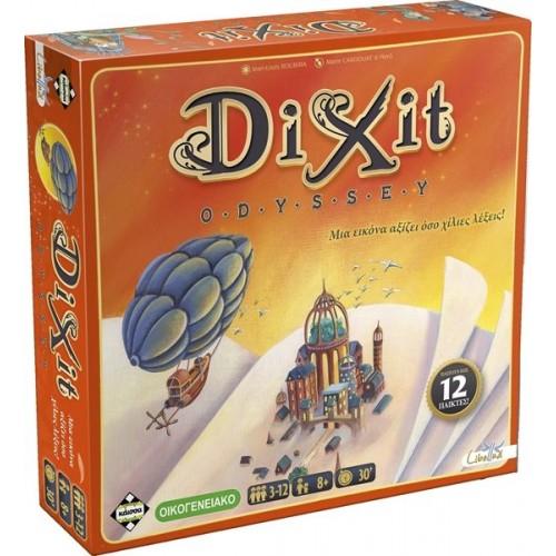 Dixit Odyssey (New Edition) - Κάισσα (8+)