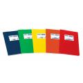 Super Τετράδιο Εξήγηση ΜΚ (Μαθηματικών) 50φ.σε 5 χρώματα SKAG (σκληρό εξώφυλλο) 70gr.