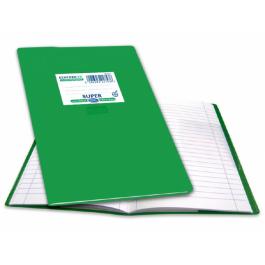 Super Τετράδιο Εξήγηση 100φ. Πράσινο SKAG (σκληρό εξώφυλλο) 70gr.