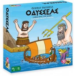Οδυσσέας, Ομήρου Οδύσσεια - Ταξίδι προς την Ιθάκη, επιτραπέζιο παιχνίδι 50-50 Games (8+)