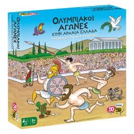 Ολυμπιακοί Αγώνες στην Αρχαία Ελλάδα, επιτραπέζιο παιχνίδι 50-50 Games (8+)