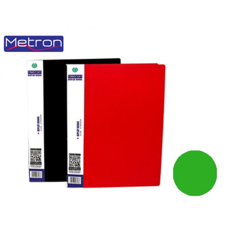 Σουπλ - Ντοσιέ με 50 ενσωματωμένες διαφάνειες (ζελατίνες) Metron σε χρώματα