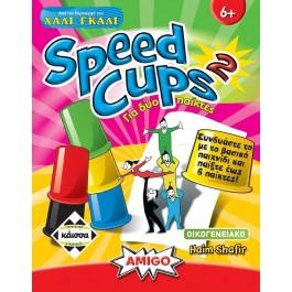 Speed Cups 2 - Κάισσα (6+) (Κάρτες)