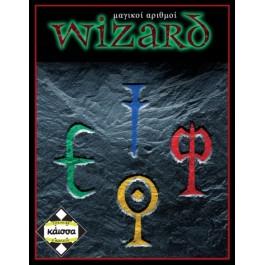 Wizard, Μαγικοί Αριθμοί - Κάισσα (10+)